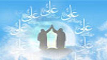 جب انسان اشرف المخلوقات ہے تو کیوں جنات کو نہیں دیکھ سکتا؟